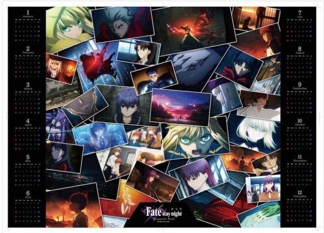 【新品】劇場版 Fate/stay night Heaven's Feel PARCO ハッピーバッグ限定 場面写 カレンダーポスター カレンダー