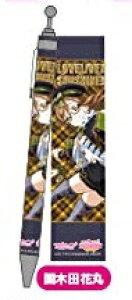 ラブライブ! サンシャイン!! トレーディングボールペン vol.1 国木田 花丸 Aqours ボールペン 単品 《ポスト投函 配送可》