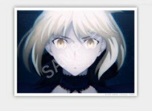 ufotable 劇場版 Fate/stay night Heaven's Feel I.presage flower ランダムブロマイドくじ All Characters Collection セイバーオルタ アルトリア・ペンドラゴン 単品 AnimeJapan 2020《ポスト投函 配送可》