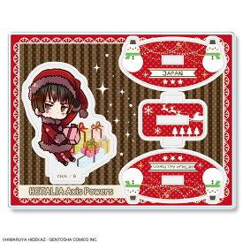 【新品】ヘタリア Axis Powers ゆらっとアクリルフィギュア Ver.2 デザイン15 日本 クリスマス