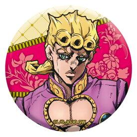 TVアニメ ジョジョの奇妙な冒険 第5部 黄金の風 缶バッジコレクション Vol.1 ジョルノ・ジョバァーナ 単品 缶バッジ ジョジョ