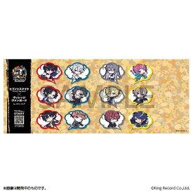 【非売品】ヒプノシスマイク-Division Rap Battle- × ヴィレッジヴァンガード by ナタリーストア 特典 特製ブックカバー