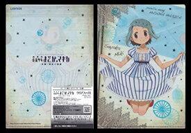 【新品】魔法少女まどか☆マギカ ローソン限定 クリアファイル 美樹さやか
