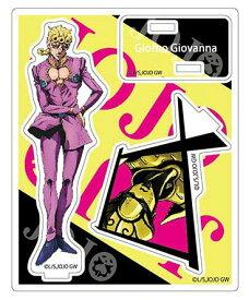 アクスタコレクション ジョジョの奇妙な冒険 第5部 黄金の風 ジョルノ・ジョバァーナ ゴールド・エクスペリエンス 単品 アクリル スタンド ジョジョ