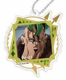 デコフレアクリルキーホルダー ジョジョの奇妙な冒険 黄金の風 Vol.2 暗殺者チーム ペッシ 単品 キーホルダー ジョジョ
