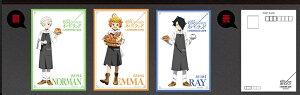 【新品】約束のネバーランド × プリンセスカフェ 等身イラストポストカードセット 3枚入り エマ レイ ノーマン