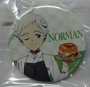 【新品】約束のネバーランド × プリンセスカフェ 等身イラスト缶バッジ ノーマン