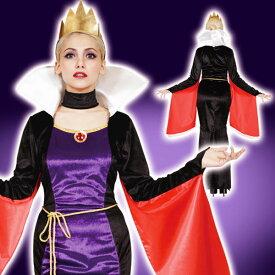 送料無料 ディズニーコスチューム大人女性用エヴィルクイーン白雪姫仮装