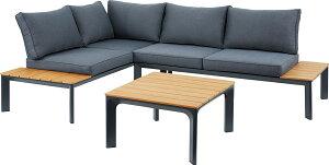 ガーデンソファ テーブルセット ALTER GARDEN(オルターガーデン) おしゃれ ソファ テーブル サイドテーブル インテリア リビング ダイニング テラス バルコニー バルコニーソファー リゾート