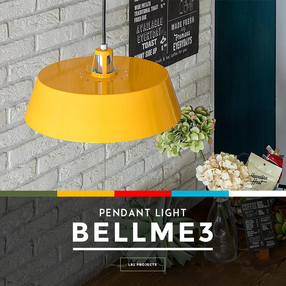 ペンダントライト 3灯 BELLME(ベルミー) おしゃれ 照明 電気 ライト 間接照明 北欧 カフェ風 西海岸 かわいい 食卓用 ダイニング