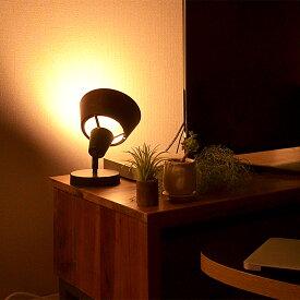 テーブルライト 1灯 ALTER(オールター) おしゃれ 照明 電気 ライト スタンド シアターライト 間接照明 北欧 カフェ風 西海岸 かわいい ダイニング