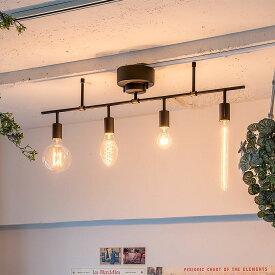 シーリングライト 4灯 TERRIER(テリア) おしゃれ 照明 LED電球 電気 ライト スポットライト 天井 間接照明 照明器具 調光 led 西海岸 カリフォルニア 北欧 インダストリアル 男前 ブルックリン ダイニング リビング 寝室 子供部屋 キッチン 調光 led リビング