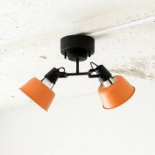 シーリングライト2灯天井照明CROWS(クロウズ)スポットライトおしゃれお洒落LED電球対応照明電気間接照明西海岸カリフォルニアブルックリン男前ナチュラル北欧テイストカントリーミッドセンチュリーシンプルリビングダイニング