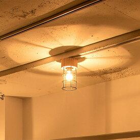 シーリングライト 1灯 LUKE(ルーク) おしゃれ 照明 電気 ライト スポットライト 間接照明 西海岸 カリフォルニア 北欧 インダストリアル 男前 ブルックリン ダイニング LED電球 天井 照明器具 調光 led リビング 寝室 子供部屋 キッチン