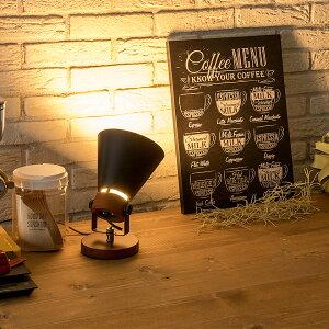 テーブルライト 1灯 SLIDER(スライダー) おしゃれ 照明 電気 ライト スタンド シアターライト 間接照明 北欧 カフェ風 西海岸 かわいい ダイニング