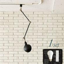 1個セットリモコン付シーリングライト1灯BIZLER(ビズラー)(ダクトレール専用)天井照明LED対応インテリア照明男前インダストリアルブルックリン西海岸北欧天井照明リビングダイニング間接照明シーリングライト電気天井照明器具送料無料