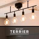 シーリングライト 4灯 TERRIER(テリア) おしゃれ 照明 電気 ライト スポットライト 間接照明 西海岸 カリフォルニア…