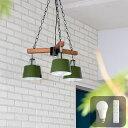 【チェーンペンダントライト リモコン付 3灯 BELLME(ベルミー)天井照明 おしゃれ お洒落 LED電球対応 照明 電気 間…
