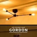 LED電球セット シーリングライト 3灯 GORDON(ゴードン) おしゃれ お洒落 照明 天井照明 LED電球付 電気 間接照明 西…