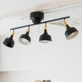 シーリングライト 4灯 MARTIN(マーチン) おしゃれ 照明 電気 ライト スポットライト 間接照明 西海岸 カリフォルニア 北欧 インダストリアル 男前 ブルックリン ダイニング 【endsale_18】