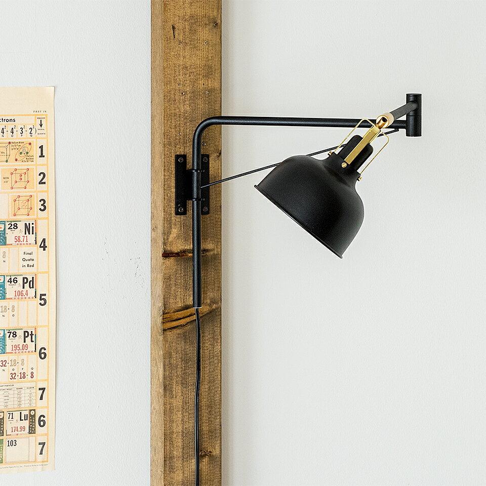 ウォールライト 1灯 MARTIN(マーチン) おしゃれ 照明 電気 ライト スタンド 間接照明 北欧 カフェ風 西海岸 かわいい スポットライト ブラケットライト ダイニング 【endsale_18】