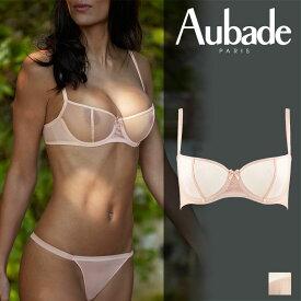 フランス【Aubade】オーバドゥNUDESSENCE(ヌードエッセンス)ハーフカップブラ Nude Eteカラー(FM14)