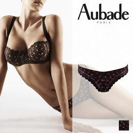 【50%オフ】フランス【Aubade】オーバドゥ5000 BAHIA(バイア)Bois de Roseカラー(ブラック)ブラジリアンショーツ(5022)