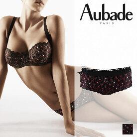 【50%オフ】フランス【Aubade】オーバドゥ5000 BAHIA(バイア)Bois de Roseカラー(ブラック)ボクサー(5070)