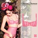 【50%OFF】フランス【ChantalThomass】シャンタルトーマスVertige(ヴァルティージ)ワイヤーブラLove Pinkカラー(ピンク)