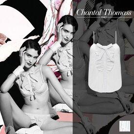 【50%オフ】フランス【ChantalThomass】シャンタルトーマスFarandoleキャミソール Ivory/Grey Stripesカラー(T08940)