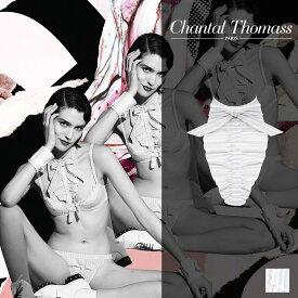 【50%オフ】フランス【ChantalThomass】シャンタルトーマスFarandoleカラー Ivory/Grey Stripesカラー(T08960)