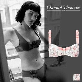 【30%オフ】【ChantalThomass】シャンタルトーマスAudacieuseワイヤーブラ Paris Printsカラー(T05010)