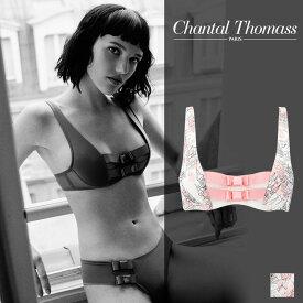【30%オフ】【ChantalThomass】シャンタルトーマスAudacieuseパデッドブラ Paris Printsカラー(T05020)