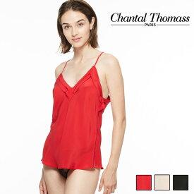 【新作】フランス【ChantalThomass】シャンタルトーマス19SS LIFE-WEAR トップ Poppy red カラー (TT0520)