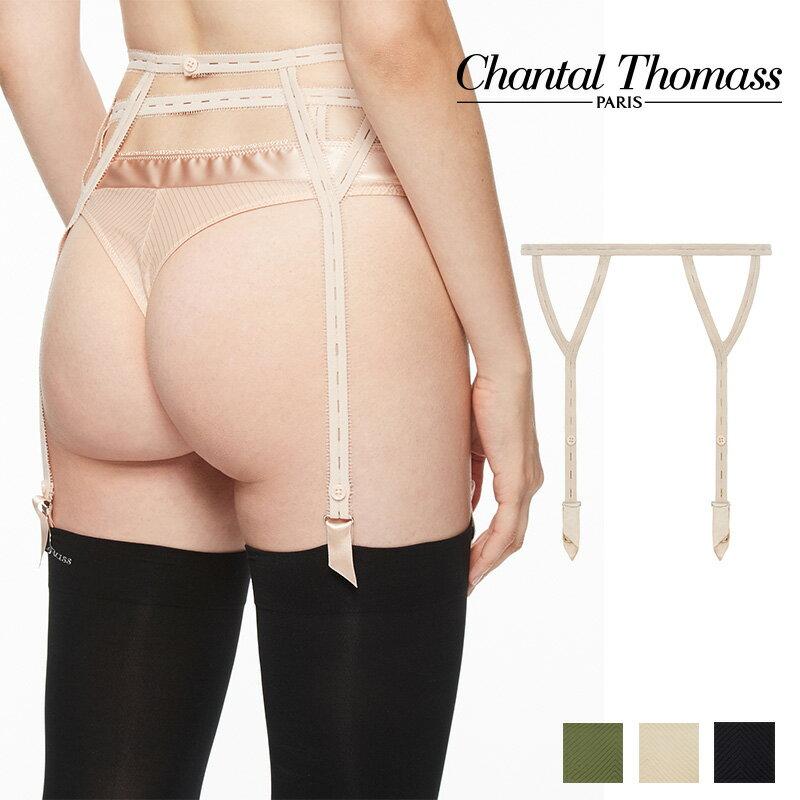 【新作】フランス【ChantalThomass】シャンタルトーマスTROUBLANTE ガーターベルト Golden Beigeカラー (T01B90)