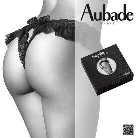 フランス【Aubade】オーバドゥBOITE A DESIRオープンアップストリング(P023)ギフトボックス入り