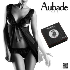 フランス【Aubade】オーバドゥBOITE A DESIRベビードールセット(P043)ギフトボックス入り