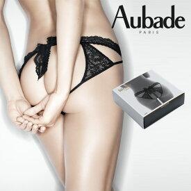 フランス【Aubade】オーバドゥBOITE A DESIRチーキービキニNoirカラー(P020B)ギフトボックス入り
