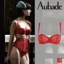 楽天スーパーセール【70%OFF!!!】フランス【Aubade】オーバドゥBahia Couture(バイアクチュール)ハーフカップブラ(BO14)