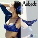 楽天スーパーSALE特別価格!【70%OFF!!!】フランス【Aubade】オーバドゥAmour Inca Pacifique(ブルー)カラービキニ(AG20)