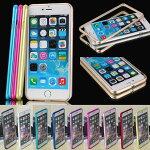 iPhone6ケースアルミフレームメタルバンパーシンプル
