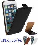 iPhone5iPhone5siPhone6ケース縦開き手帳型ケースレザー本革シンプル無地ビジネスシンプルP14Nov15