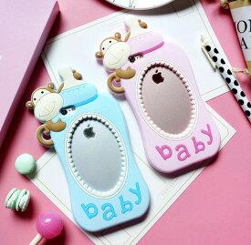 iPhone6 ケース 耐衝撃 シリコンケース おもしろジョーク おさるの哺乳瓶!! 食品 フード 食べ物 動物 ベビー 赤ちゃん プレゼント パーティ イベント