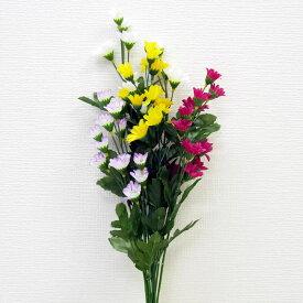 造花 お供え 仏花 仏壇用 お墓用 墓前用 【 小菊アレンジ 小 1束 】 条件付値引き有り