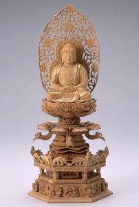 仏像 阿弥陀如来 座弥陀 2.5寸 白檀製 ケマン座【適合宗派:天台宗、浄土宗、時宗等】