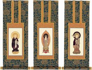 仏壇用掛軸 浄土宗 30代