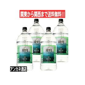 サントリー 鏡月グリーン 20度 4L ペットボトル 1ケース 4本入り 4000ml