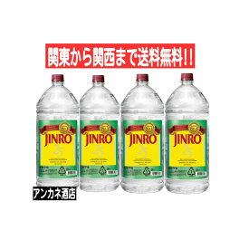 JINRO 眞露(ジンロ)25度 4L ペットボトル 1ケース 4本入り 焼酎甲類 韓国焼酎