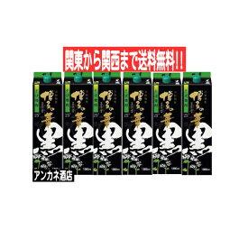 福徳長 博多の華 黒麹 そば焼酎 25度 1.8L パック 1ケース 6本入り 1800ml 紙パック 福徳長酒類株式会社