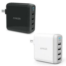 急速充電器 Anker PowerPort 4 USB急速充電器 40W4ポート マルチポート 折りたたみ式プラグ搭載 海外対応 アダプター【PowerIQ & VoltageBoost搭載】(ブラック・ホワイト)